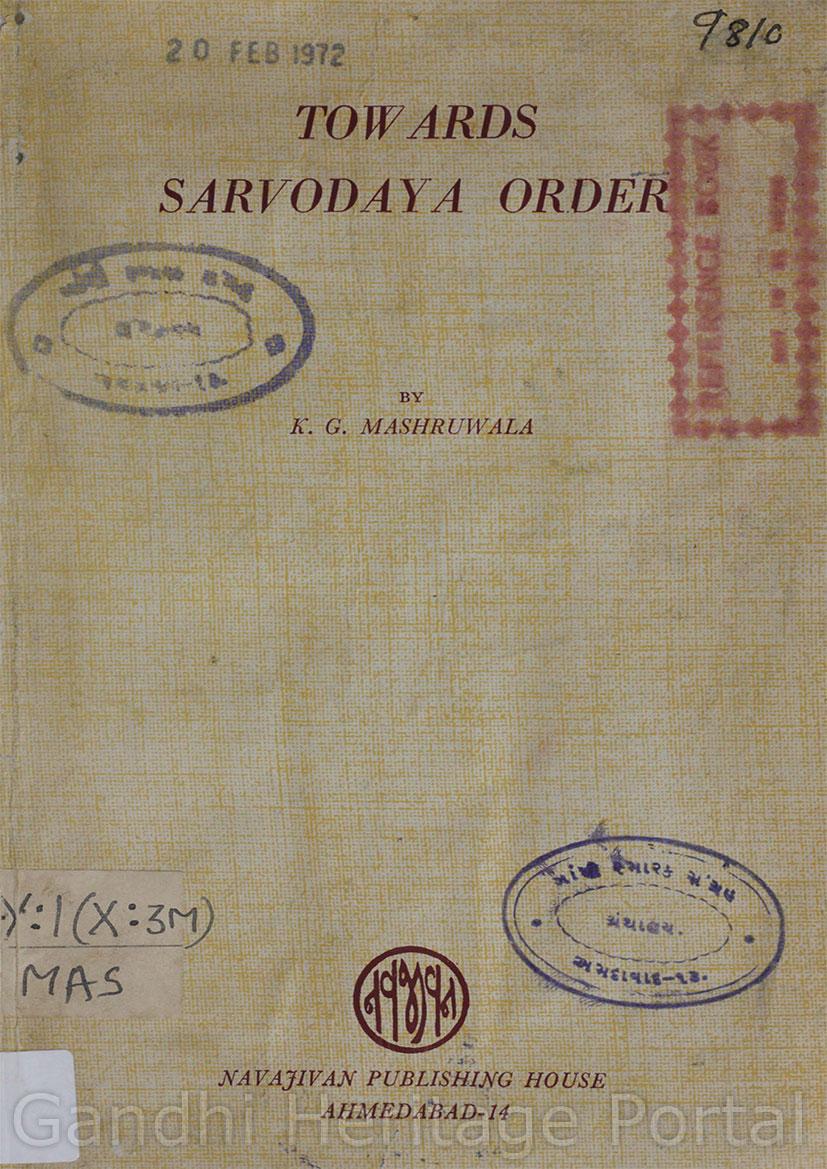 rangeela gandhi book pdf download
