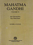 Mahatma Gandhi Volume VI, Salt Satyagraha The Watershed