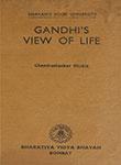 Gandhi's View of Life : An Essay in Understanding
