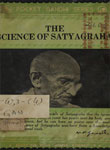 Science of Satyagraha