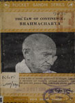 Law of Contience: Brahmcharya