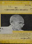 My Varnashrama Dharma