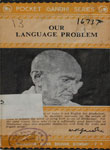 Our Language Problem