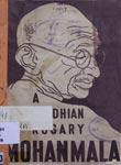 Mohanmala : (A Gandhian Rosary)