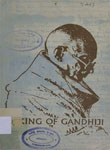Talking of Gandhiji : Four Programme for Radio First Broadcast by the British Broadcasting Corporation