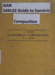 Students Guide to Sanskrit Composition