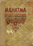 Mahatma Life of Mohandas Karamchand Gandhi (Volume I)