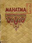 Mahatma Life of Mohandas Karamchand Gandhi (Volume VII)