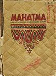 Mahatma Life of Mohandas Karamchand Gandhi (Volume VIII)