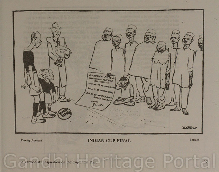 Indian Cup Final