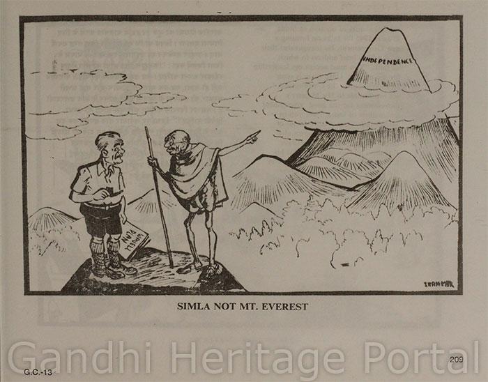 Simla, not Mt. Everest