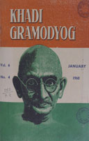 Khadi Gramodyog - English