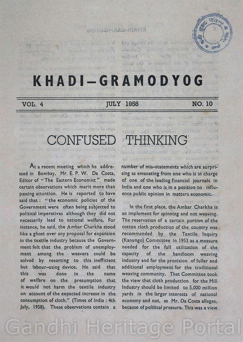 khadi_gramodyog_en_vol4_img5.jpg