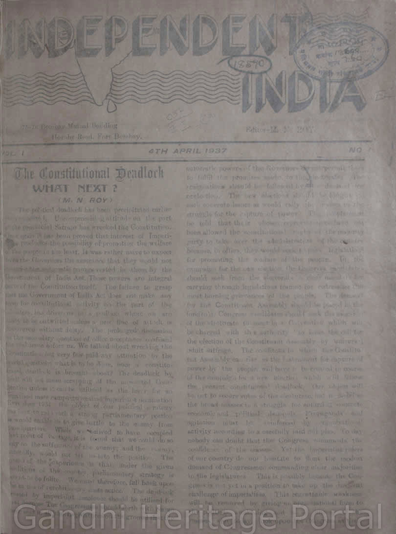 independent_india_en_vol1_img1.jpg