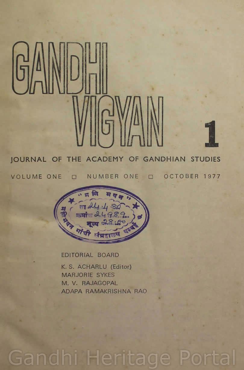 gandhi_vigyan_en_vol1_img3.jpg