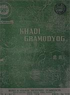khadi_gramodyog_en_vol4_img1.jpg