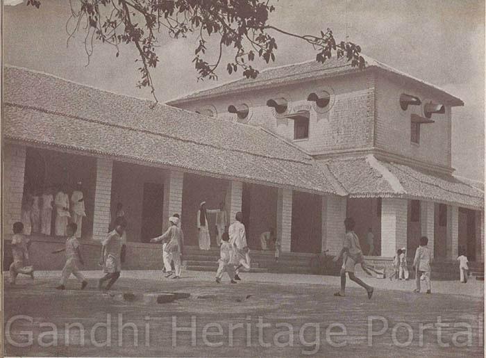 The Primary School at Rajkot