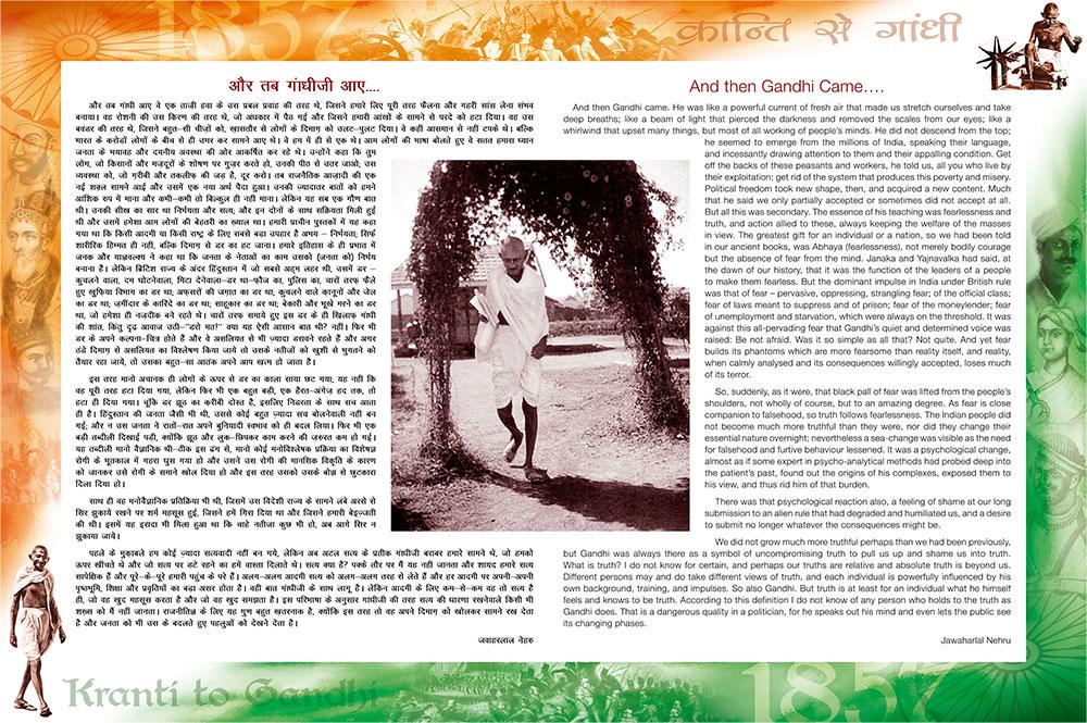 poster_12.jpg