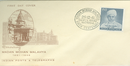 First Day Cover - 11