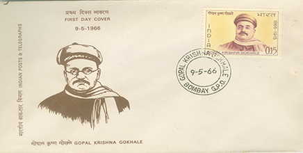 First Day Cover - 13