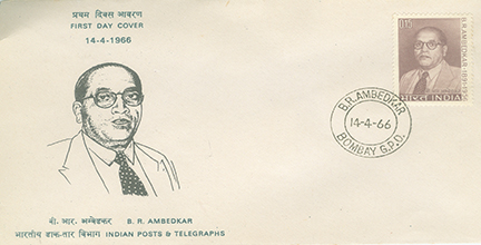 First Day Cover - 14