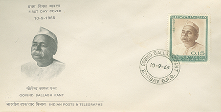 First Day Cover - 15