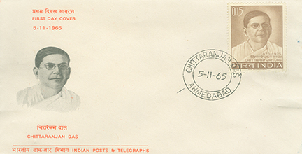 First Day Cover - 16