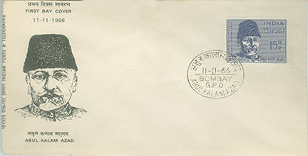 First Day Cover - 17