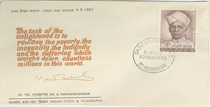 First Day Cover - 18