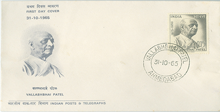 First Day Cover - 19