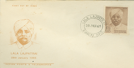 First Day Cover - 20