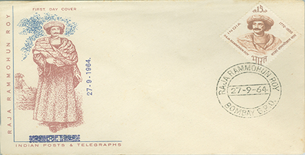 First Day Cover - 24