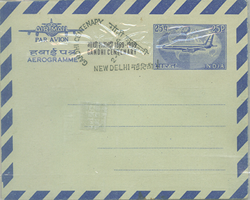 First Day Cover - 25