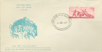First Day Cover - 27