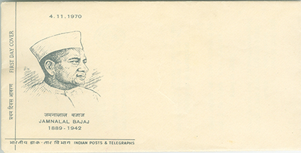 First Day Cover - 28