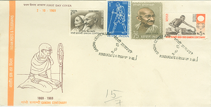 First Day Cover - 29