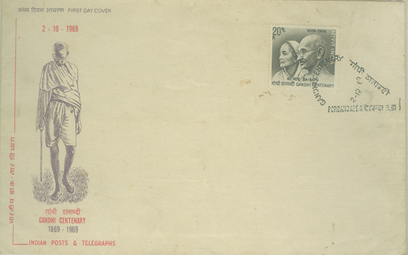 First Day Cover - 31