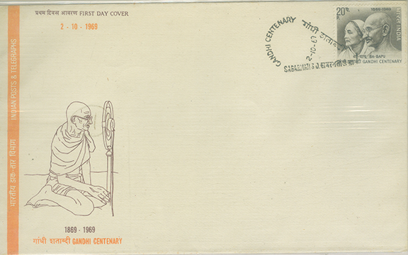 First Day Cover - 32