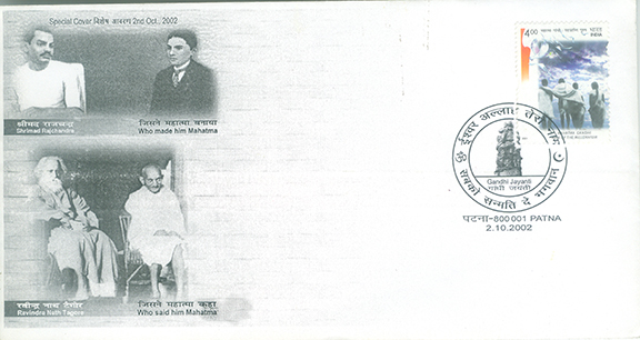 First Day Cover - 33