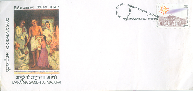 First Day Cover - 34