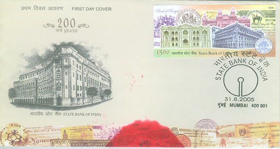 First Day Cover - 35