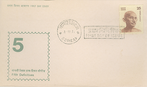 First Day Cover - 36
