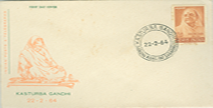 First Day Cover - 37