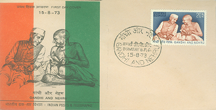 First Day Cover - 38
