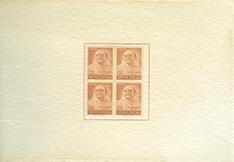 Stamp - 14