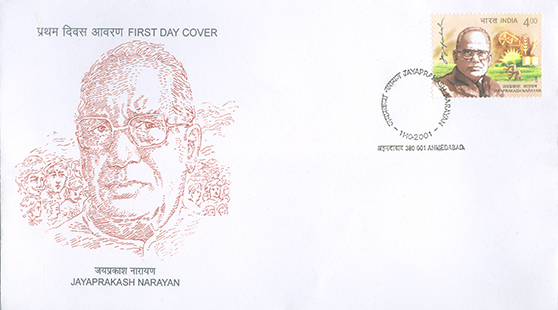 First Day Cover - 40