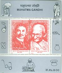 Stamp - 15