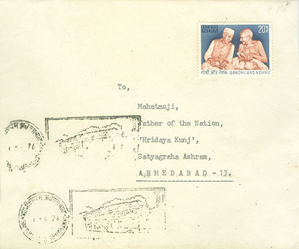 First Day Cover - 42