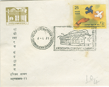 First Day Cover - 43