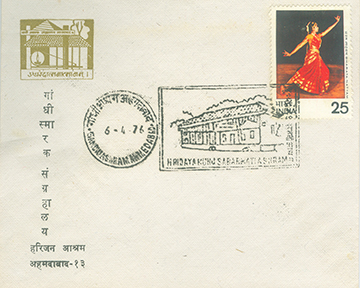 First Day Cover - 44